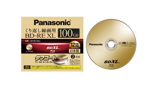 Die neue wiederbeschreibbare Blu-ray-Disk von Panasonic fasst satte 100 Gigabyte. (Bild: Panasonic)